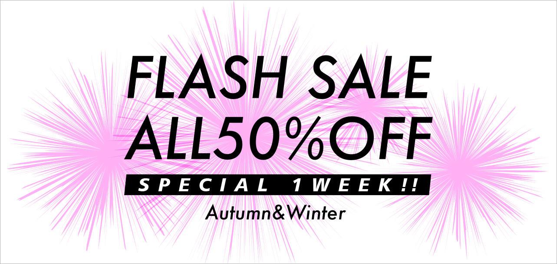 ◆FLASH SALE 開催中‼対象アイテムALL50%OFF‼◆