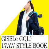 【17AW◆STYLE BOOK公開】